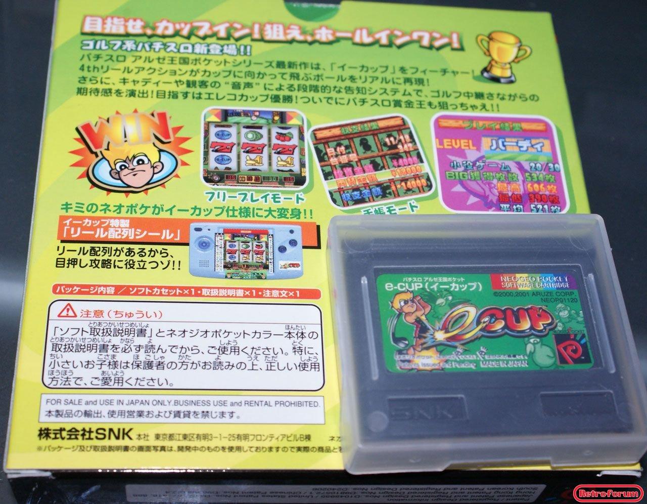 e-cup voor de Neo Geo Pocket (Color) incl doosje
