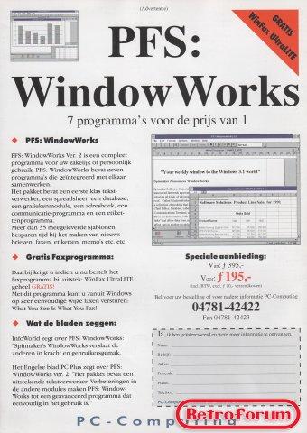 Software Disk jaargang 1 volume 2 - binnenkant 1