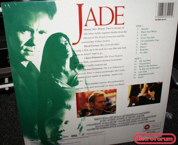 Hoes van een laserdisc (Jade)