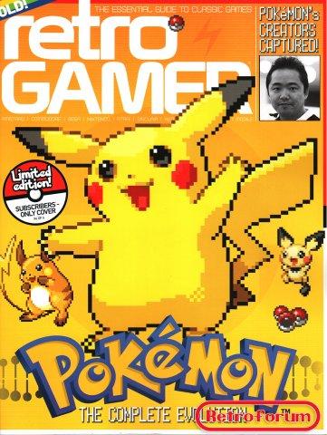Retro Gamer #135 november 2014
