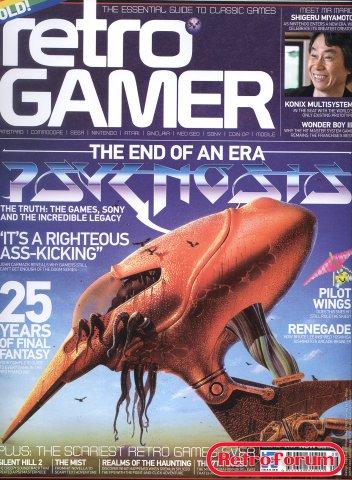 Retro Gamer #108 voorkaft (Oktober 2012)