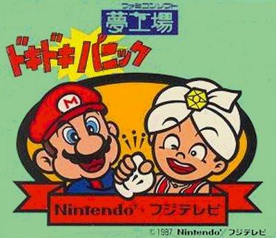 Mario_imajin_doki_doki_panic.jpg.3aa0e213ce9abe430a37ba0534042005.jpg