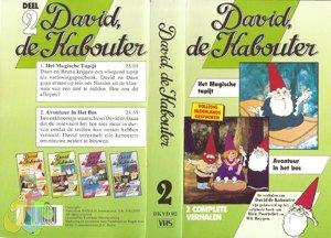 oproep_der_kabouters-vhs-02-magische_tapijt.jpg.f0dfa290f3704ab2536093d3c83169a3.jpg